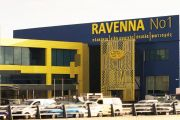 Πρόσοψη στο Νέο Κτίριο της Ravenna στον Κηφισό